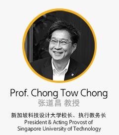 Chong Tow Chong0