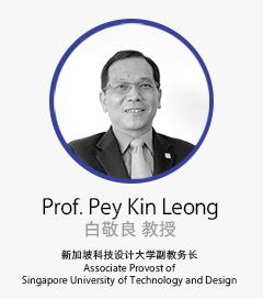 Pey Kin Leong0